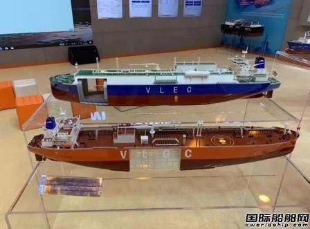 江南造船设计91000方VLGC获LR原则性认可