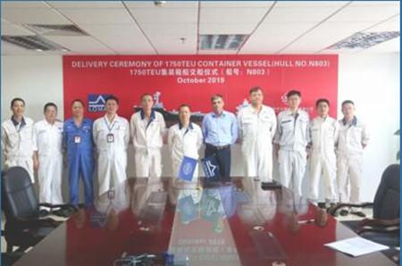 广东中远海运重工按期交付第四艘1750TEU集装箱船