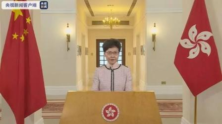 香港特区政府将投资70亿港元购置47艘环保渡船