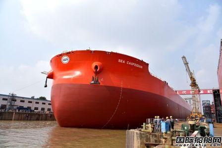 新时代造船一艘32.5万吨超大型矿砂船出坞