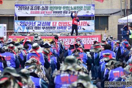 现代重工工人因劳资纠纷再次举行罢工