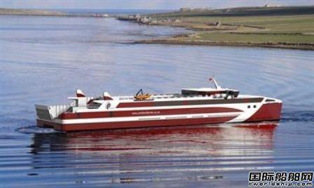BMT设计85米双体客渡船完工交付