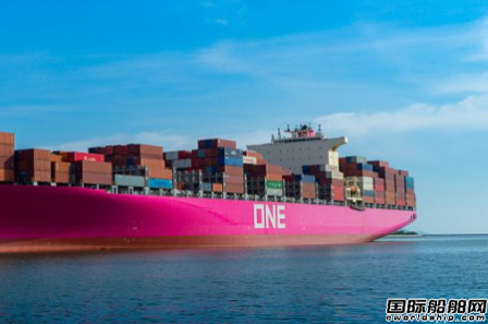 ONE将下单订造10艘23000TEU超大型箱船?