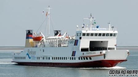 瓦锡兰获客滚渡船燃料系统改装合同