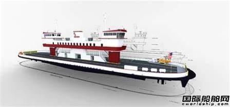 Shearer获双头柴电渡船设计合同
