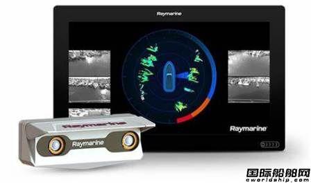 FLIR推出Raymarine智能船舶停靠技术新产品