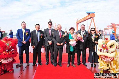 扬子江船业交付CHARTWORLD最后一艘82000吨散货船