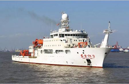 """""""东方红3""""船正式入列""""东方红""""系列科考船队"""