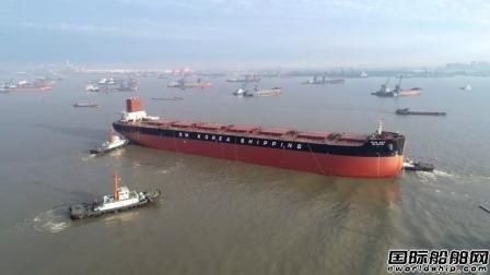中船澄西交付SM集团一艘82000吨散货船