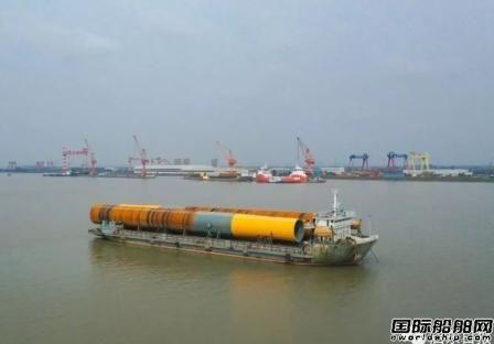 润邦海洋超大型海上风电桩基基础建成发运