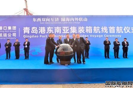 地中海航运青岛港东南亚集装箱航线首航