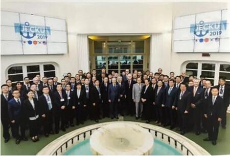 第28届日欧中韩美造船企业高峰会议(JECKU)胜利召开
