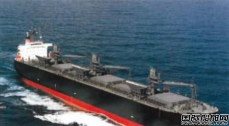 川崎汽船订造1艘木片运输船