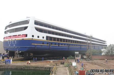 川船重工建造一艘豪华游轮顺利下水