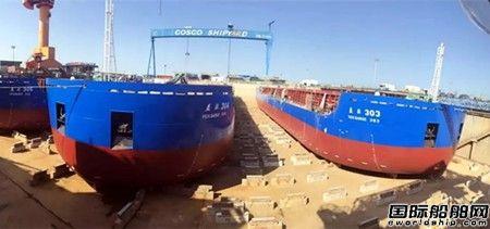 上海中远海运重工再交两艘12000吨顶推组合体驳船