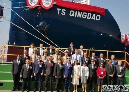 台船为德翔海运建造1800TEU集装箱船命名