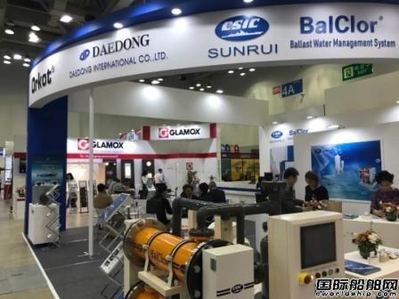 青岛双瑞携两大产品亮相韩国釜山海事展