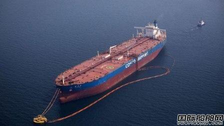 美国财政部发布对大连中远海运油运两个月临时制裁豁免权