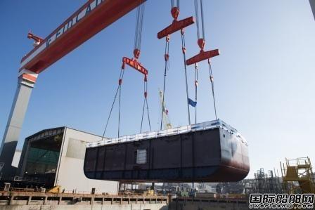 Fincantieri和大西洋船厂签4艘后勤支援舰分段合同