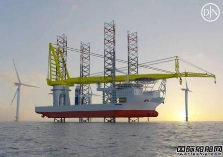 肖特尔推进方案助力中国造最先进自升式安装船