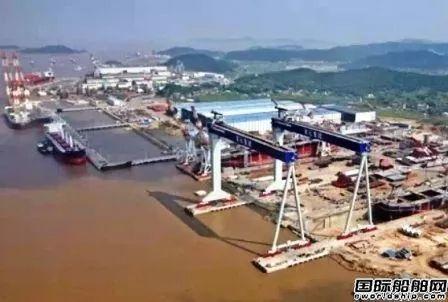 慧洋海运将在舟山常石造船订造2艘散货船