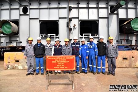 新时代造船3#325000吨VLOC进坞合拢