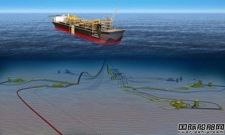 MODEC与大船集团共同开发FPSO获澳大利亚合同