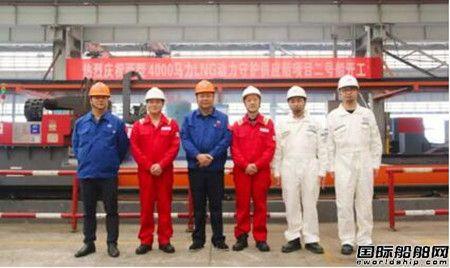 武船两型4000马力LNG动力守护供应船项目2号船开工