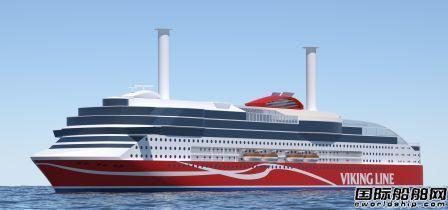 厦船重工在建船将成为全球最环保智能客滚船