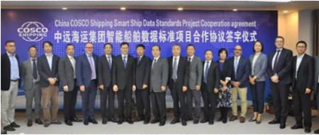 中远海运集团联手中外企业打造智能船舶数据标准