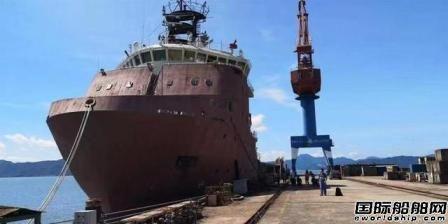 """浙江造船2亿""""打包""""拍卖11艘未完工船舶"""