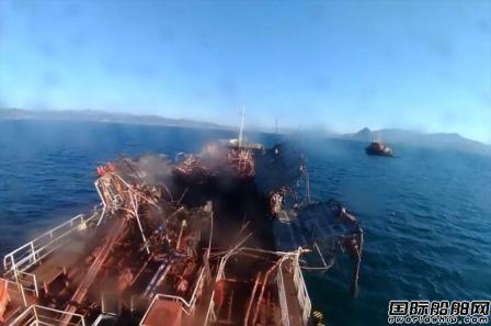俄罗斯1艘供油船爆炸3人死亡