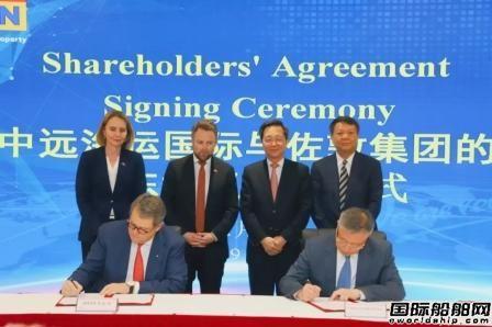中远海运国际香港与佐敦集团续签合作协议
