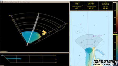 FarSounder推出新型3D前视导航声纳