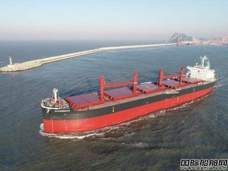 南通中远海运川崎交付1艘Ultramax型散货船