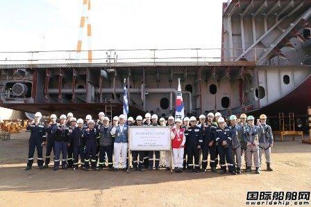 三星重工为GasLog一艘17.4万方LNG船铺设龙骨