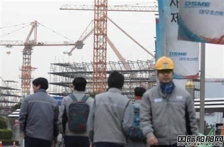 大宇造船劳资双方就薪资协议达成一致