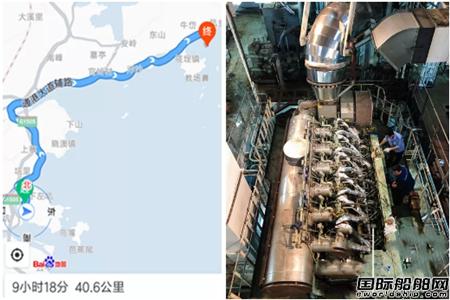 马尾造船首制23500吨成品油船试航凯旋