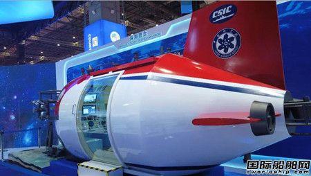 中船集团海洋重器亮相进博会签超3亿美元订单