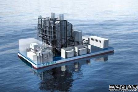 Vard Marine获2艘发电驳船设计合同