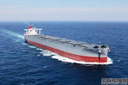 川崎汽船在JMU订造1艘21万载重吨散货船