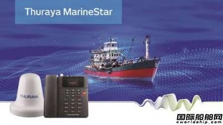 Thuraya推出海事语音解决方案MarineStar