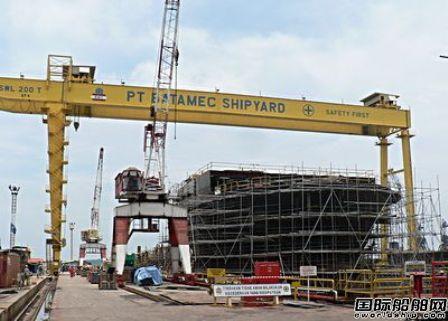 印尼最大船厂被印尼本土企业家接管