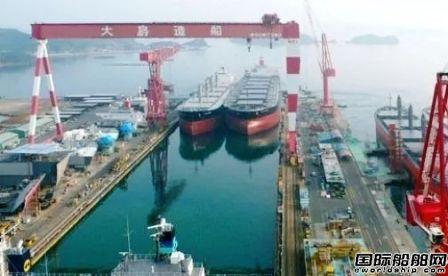 台湾航业在两家日本船厂订造2艘散货船