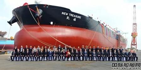 """招商轮船首艘加装脱硫系统VLCC""""凯福""""轮命名"""