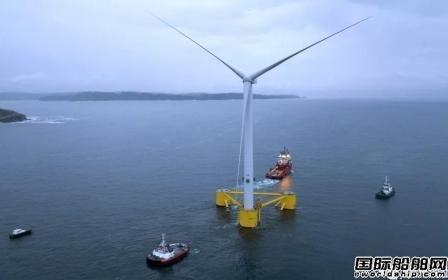 全球最大浮式海上风力发电机即将投入运营