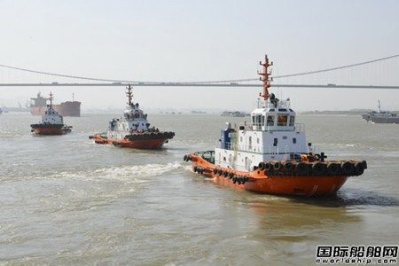 镇江船厂3艘全回转拖船同时出厂