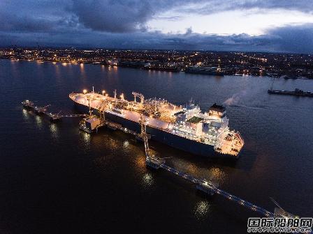 立陶宛能源公司欲收购Hoegh LNG旗下一艘FSRU