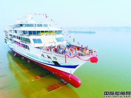 湘船重工一艘820客位游船下水