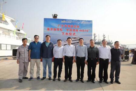 江龙船艇建造广东省首艘高速海洋指挥船顺利下水